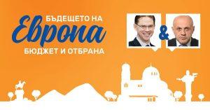 EU-dialogue-Sofia-21.07.17