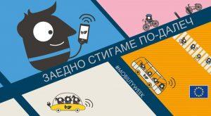 mobilityweek 2019